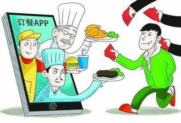 餐饮外卖代运营有哪些实现效果?这些效果商家一定要看