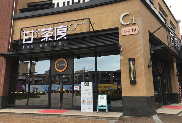 私域代运营科普奶茶店外卖如何做和顾客消费行为分析
